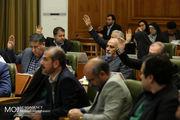لایحه دو فوریتی اصلاح بودجه به تصویب رسید