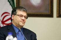 باقر لاریجانی استعفا داد