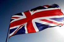 واکنش لندن به حکم صادره برای جاسوس انگلیسی در ایران