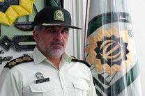 پرونده کیف قاپ حرفه ای اصفهان بسته شد
