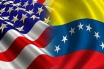 آمریکا دستور خروج خانواده دیپلماتهای خود را از ونزوئلا صادر کرد