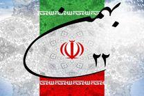 برنامههای شهرداری تهران به مناسبت سالگرد پیروزی انقلاب اسلامی/اعلام مسیرهای ده گانه راهپیمایی