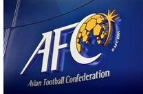 AFC شش شرط برای نامزدهای میزبانی دیدارهای تجمیعی لیگ قهرمانان تعیین کرد