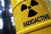 تشخیص سریع یک نوع یون رادیواکتیو در محیط زیست