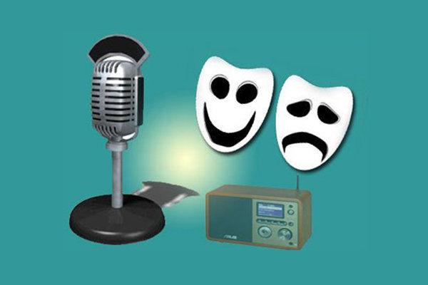 نمایش آخرین پرده خوانی از رادیو نمایش پخش می شود