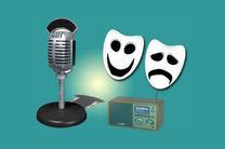 پخش سریال رادیویی شب و شهر از رادیو نمایش