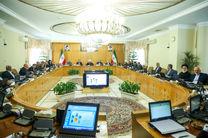مصوبه تهاتر بدهی دولت با مطالباتش از شرکت آسمان ابلاغ شد