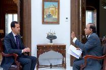 اسد: تعامل با ترامپ ممکن است/ اوضاع نظامی بسیار بهبود یافته است