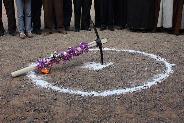 عملیات اجرایی احداث چهارمین کارخانه استحصال ید گلستان آغاز شد