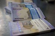 پرداخت بیش از 4 هزار فقره تسهیلات  مسکن در استان کردستان