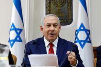 سخنرانی نتانیاهو در نشست ضد ایرانی لهستان
