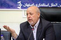 افزایش تولید الکل و محصولات بهداشتی در اصفهان