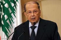 «میشل عون» انفجارهای تروریستی در مصر را محکوم کرد