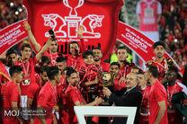 اهدای جام قهرمانی هفدهمین دوره لیگ برتر فوتبال به باشگاه پرسپولیس