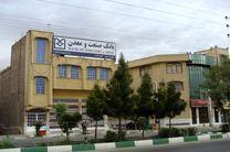 بازدید عضو هیأت مدیره بانک از شعبه ارومیه و طرحهای استان آذربایجان غربی
