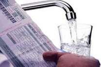 اجرای حذف قبوض کاغذی آب روستایی در شهرضا