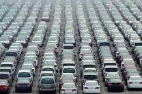 اولین جلسه شورای سیاست گذاری خودرو تشکیل شد