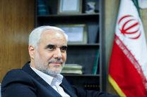 آمادهباش دستگاههای اجرایی و امدادی اصفهان برای کمک به حادثهدیدگان زلزله