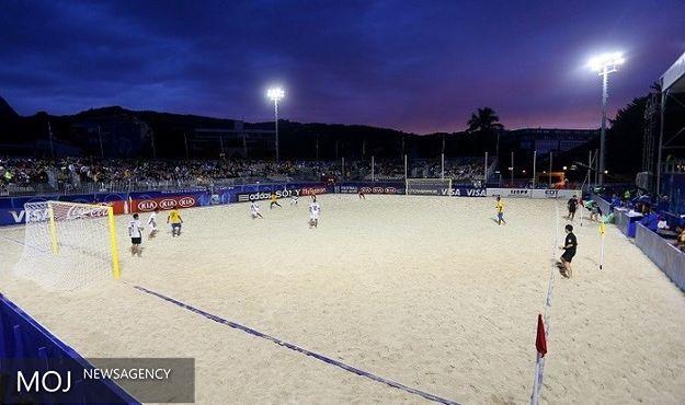 برنامه بازی های تیم ملی ساحلی در قاره ای ۲۰۱۶