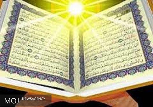۷۰۰ دانش آموز و معلم حافظ کل قرآن هستند