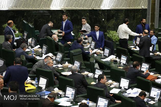 اسامی تاخیرکنندگان آغاز جلسه علنی مجلس اعلام شد