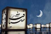 قرآن و اندیشه اجتماعی مسلمانان از زبان حمید پارسانیا