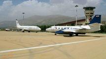 باند دوم فرودگاه اردبیل افتتاح می شود