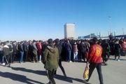 صف طولانی هواداران سپاهان و پرسپولیس برای خرید بلیط