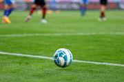 برنامه کامل بازی های هفته آخر لیگ برتر نوزدهم فوتبال