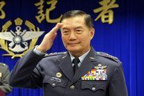 سقوط هلی کوپتر در تایوان جان یک مقام ارشد نظامی تایوان را گرفت