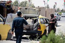 حمله طالبان به ایستگاه پلیس 5 کشته برجا گذاشت