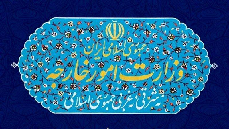 هشدار وزارت امور خارجه ایران به شهروندان ایرانی برای سفر به فرانسه