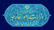 بیانیه ایران در خصوص توافقنامه آتش بس بین آذربایجان و ارمنستان
