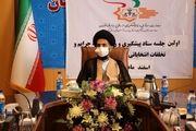 رتبه اول کردستان در فساد اداری غیرواقعی است