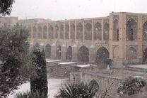 کاهش 1 تا 3 درجه ای دمای هوا در اصفهان
