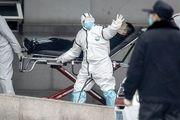 Canada confirmed first case of corona virus in Toronto