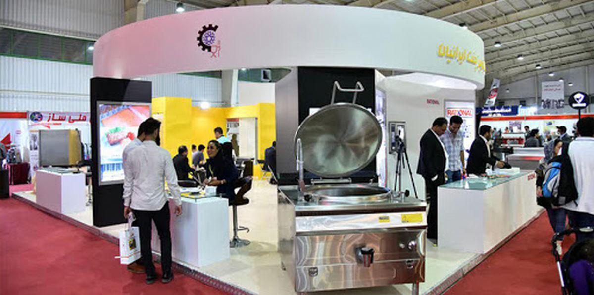 برگزاری سه نمایشگاه تخصصی صنایع غذایی، نوشیدنیها و تجهیزات هتل و رستوران در اصفهان