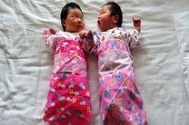 سیاست دو فرزندی در چین نتیجه بخش بوده است