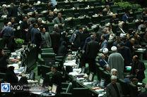 بیانیه نمایندگان مجلس در خصوص روز جهانی قدس