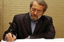رئیس مجلس شورای اسلامی در پیامی شهادت آتش نشان فداکار را تسلیت گفت