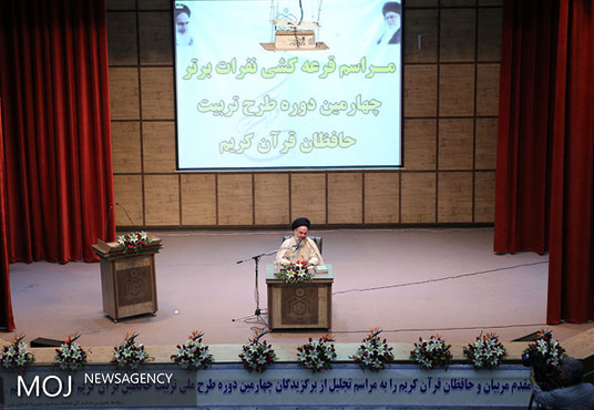 والدین برای آموزش قرآن به فرزندانشان تلاش کنند