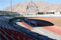 نیاز 4 میلیارد تومانی اعتبار برای بازسازی ورزشگاه 15 هزارنفری کرمانشاه
