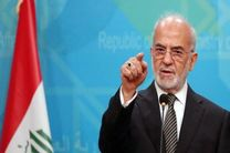 مشارکت نکردن عراق در تحریمهای ضدایرانی آمریکا