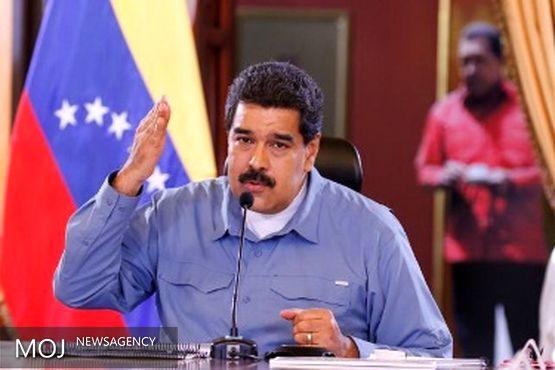 یورو نیوز از همکاری ایران و ونزوئلا برای افزایش بهای نفت خبر داد