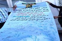 درخواست مردم آذربایجان برای ثبت روز ملی کوهنوردی در تقویم کشور