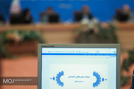 نشست هم اندیشی وزیر کشور با بانوان فعال در عرصه های اقتصادی