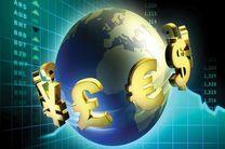 افزایش ورود سرمایههای خارجی به ایران در دوران پساتحریم