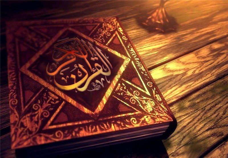 دانلود جز 20 قرآن پرهیزگار