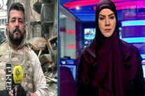 حمله داعش به تیم خبری شبکه «العالم» در هنگام پخش زنده