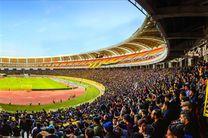 ورزشگاه نقش جهان به مدت ۴۵ سال به فولاد مبارکه واگذار شد